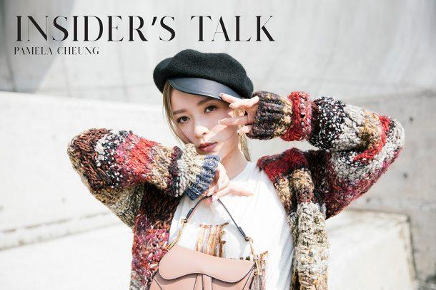 Insider's TALK – Pamela Cheung