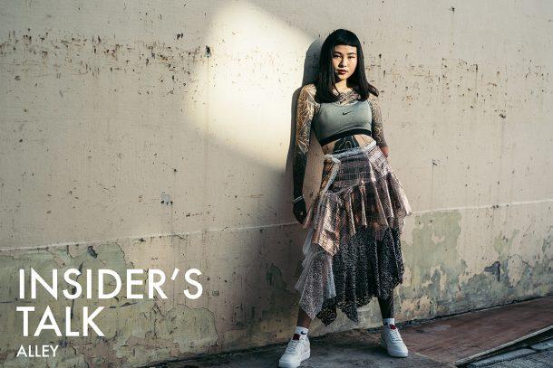 Insider's TALK - Alley Leong