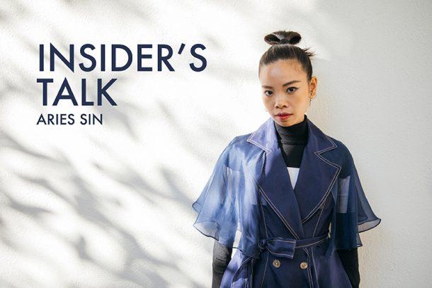 Insider's TALK - Aries Sin