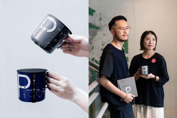 【ZTYLEZ 專訪】「Pinkoi・香港嘢」 革新兩大悠久香港品牌 企劃主理人及設計師專訪