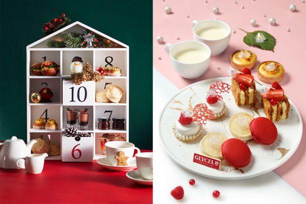 #XMAS2020:這個聖誕節你不能錯過的4款冬日下午茶,以甜點美食歡度佳節!