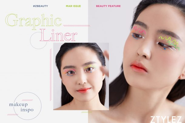 【#ZBeauty】MAKEUP INSPO – Graphic Liner