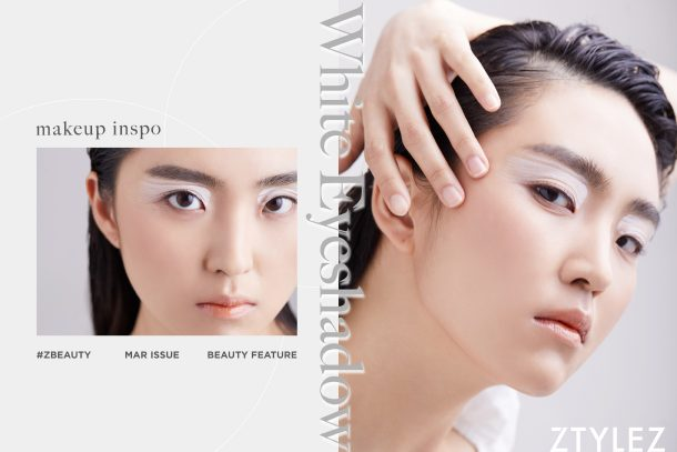 【#ZBeauty】MAKEUP INSPO – White Eyeshadow