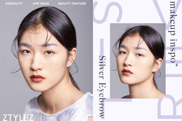 【#ZBeauty】MAKEUP INSPO – Silver Eyebrow
