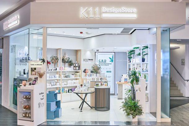 K11 Design Store 生活概念店開幕!逾 20 個人氣 CBD 品牌進駐!