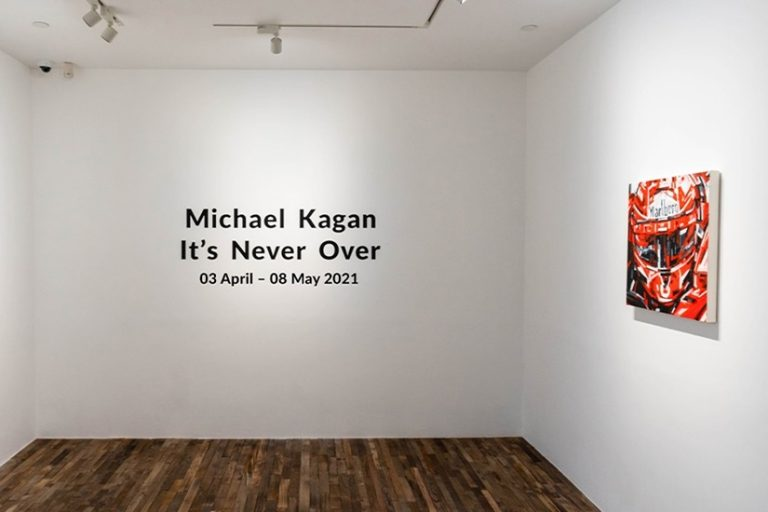 紐約藝術家 Michael Kagan《It's Never Over》展覽