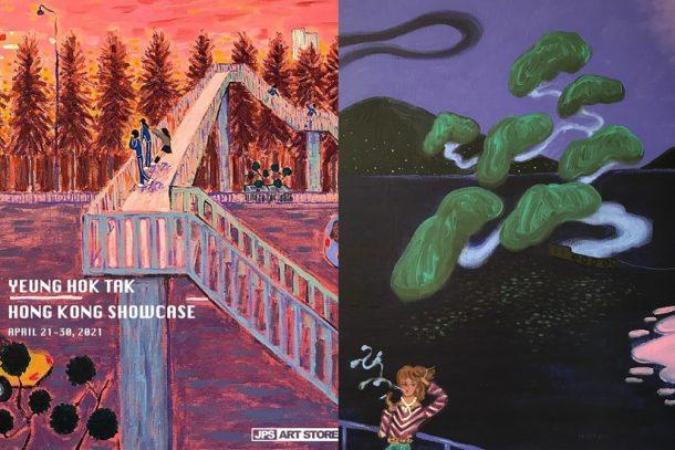 本地藝術家楊學德最新展覽《Hong Kong Showcase》,畫作中重現昔日情懷。