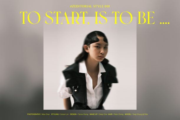 【#ZEditorial Style 001】To Start, is to be....