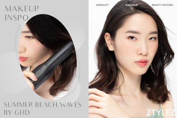 【#ZBeauty】BEAUTY INSPO – Summer Beach Waves by ghd