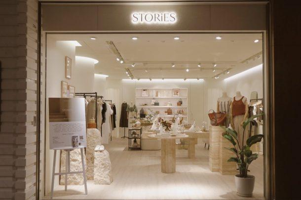 時尚精品選物店 STORiES 登陸 K11 MUSEA!逾 40 個新興設計師品牌進駐!